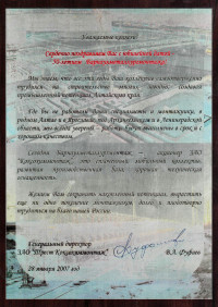 """ЗАО """"Трест Коксохиммонтаж"""""""